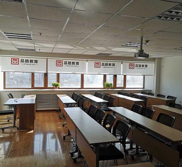 黑龙江专升本品皓教室.jpg
